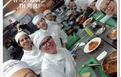 [호주] 시드니 요리학교 졸업